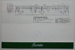 _MG_7613.jpg