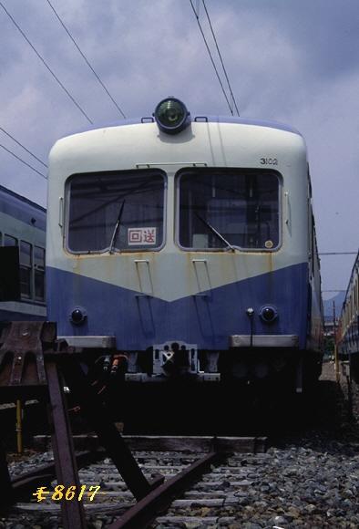 w富士急3100 Z109P-13