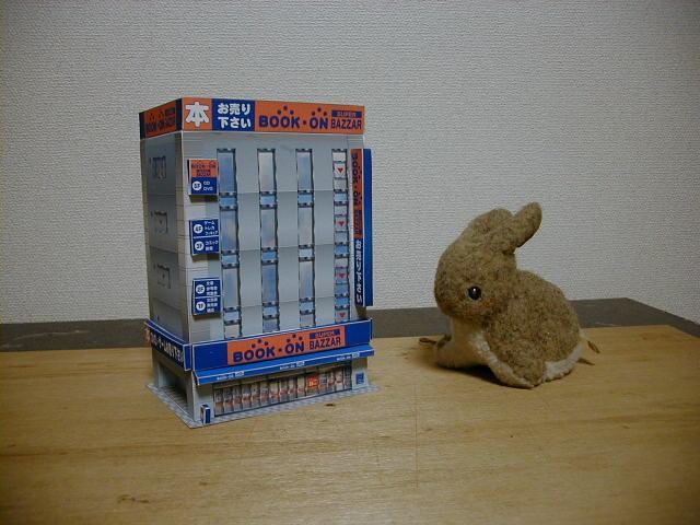 07045_7号モジュール45