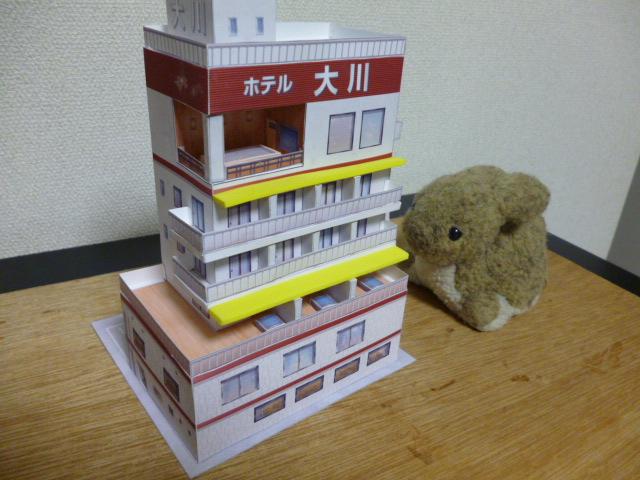 温泉ホテル8