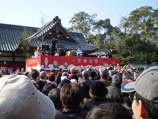 田村神社の節分祭