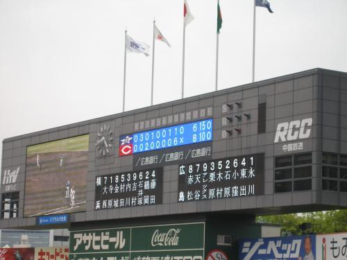 08050412隧ヲ蜷育オ先棡繝サ繧ケ繧ウ繧「繝懊・繝雲convert_20101201015055