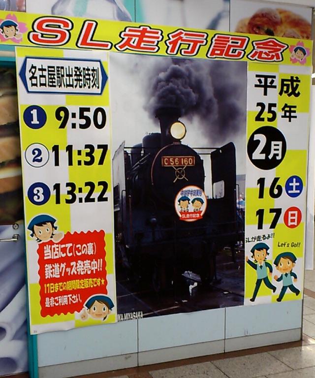 2013_02_15_12_57_51.jpg