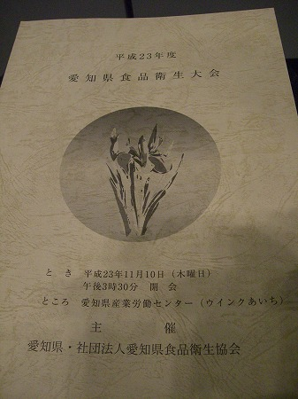 r032 (4)