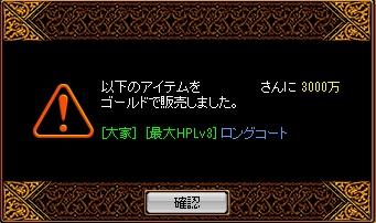 RedStone 10.05.31[01]