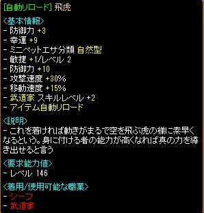 RedStone 10.06.02[01]