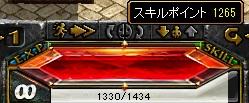 RedStone 10.06.02[02]
