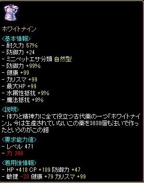 RedStone 10.05.12[00]