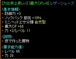 RedStone 10.06.05[02]