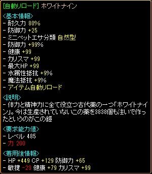 RedStone 10.06.06[02]