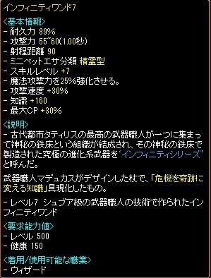RedStone 10.06.09[00]