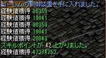 RedStone 10.06.15[00]
