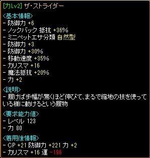 RedStone 10.06.16[00]