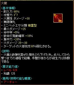 RedStone 10.06.19[01]