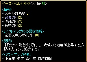 RedStone 10.06.19[11]