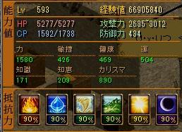 RedStone 10.06.19[13]