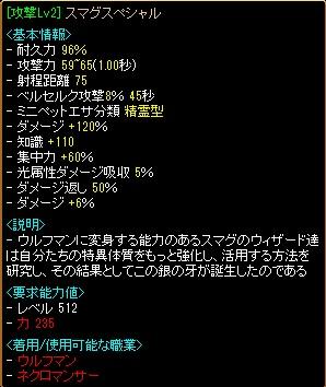 RedStone 10.06.19[05]