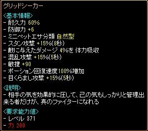 RedStone 10.06.19[06]