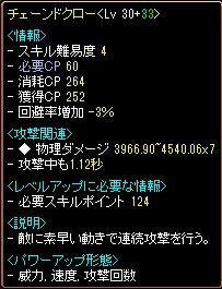 RedStone 10.06.19[12]