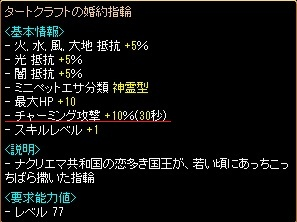 RedStone 10.06.19[14]