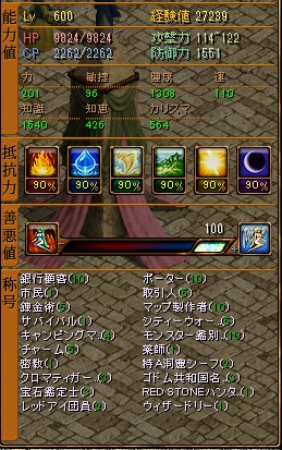 RedStone 10.06.24[01]
