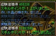 RedStone 10.06.25[00]