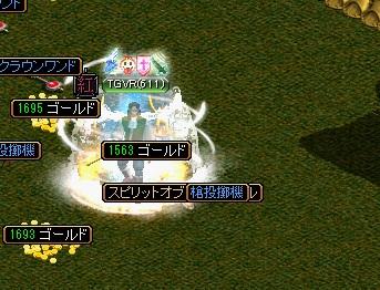 RedStone 10.06.29[00]