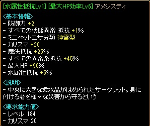 RedStone 10.07.04[07]