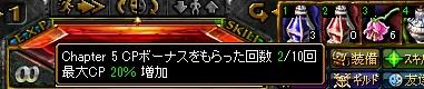 RedStone 10.07.04[08]