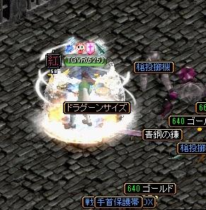 RedStone 10.07.10[00]