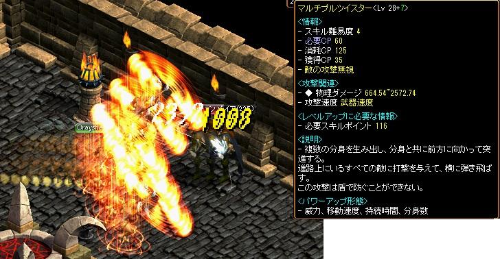 RedStone 10.07.20[02]
