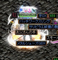 RedStone 10.07.18[01]