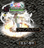 RedStone 10.07.18[03]