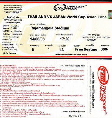 img20080620 (1)