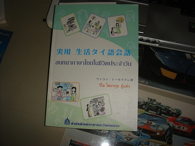 img20071104 (2)