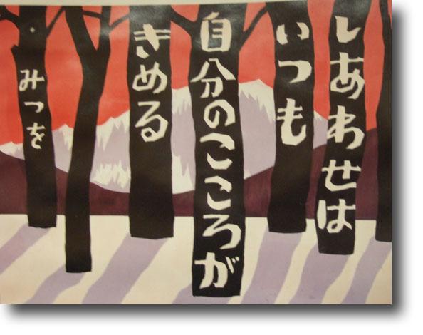 40408 Takagi 046