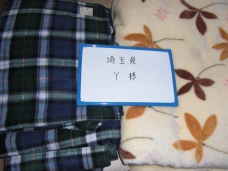 埼玉県Y様