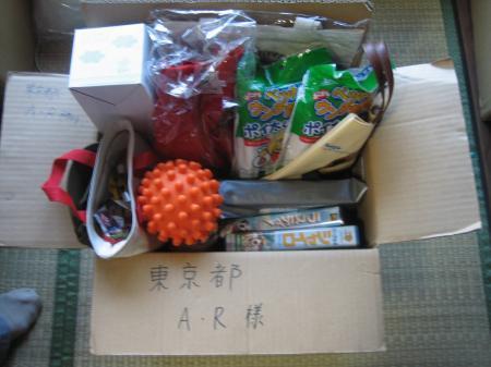 2010.11.27 東京都A.R様