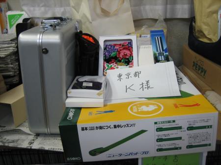 2010.11.04 東京都K様