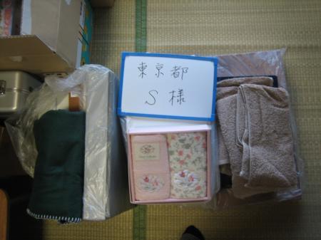 2010.11.27 東京都 S様 5