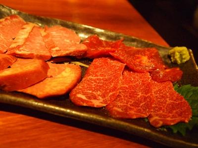 桜肉の炙り