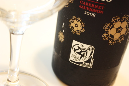 南アフリカワイン