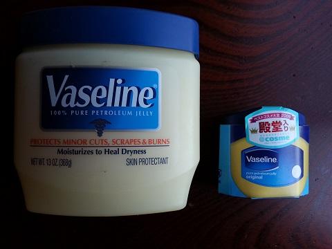 ヴァセリン並行輸入品と純正品