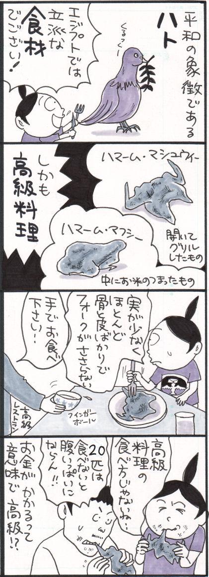 しらき5-1