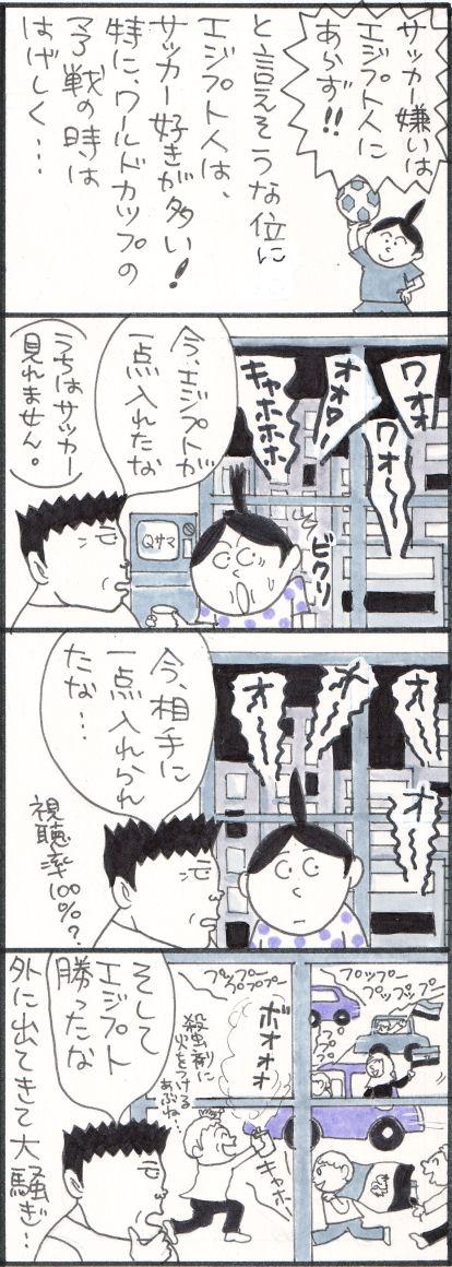 しらき6-1