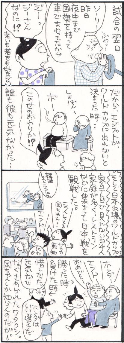 しらき6-2
