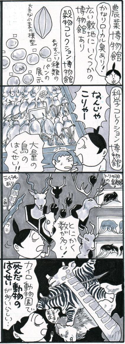 しらき7-1