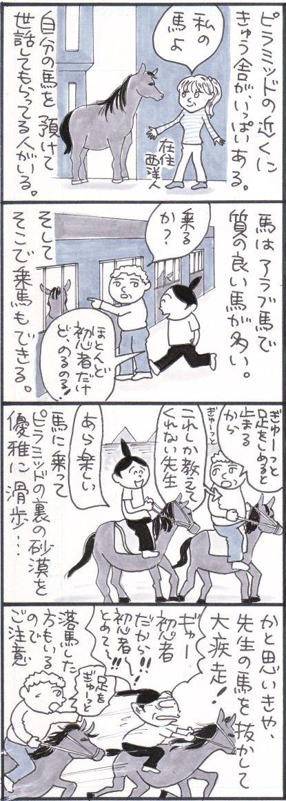 しらき8-1