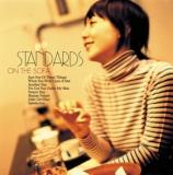 STANDARDS on the sofa~土岐麻子ジャズを歌う~