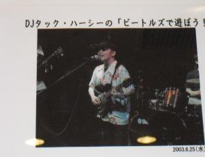 20100605札幌2
